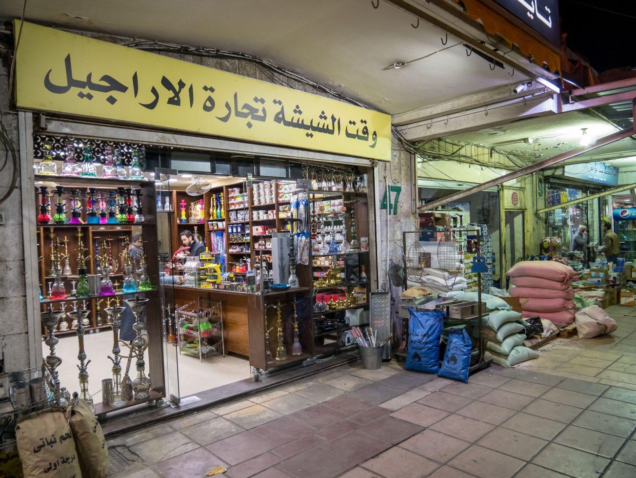 Obchod Akaba Jordánsko