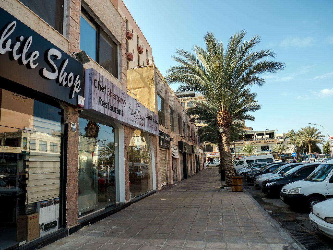 Ulica v Jordánsku