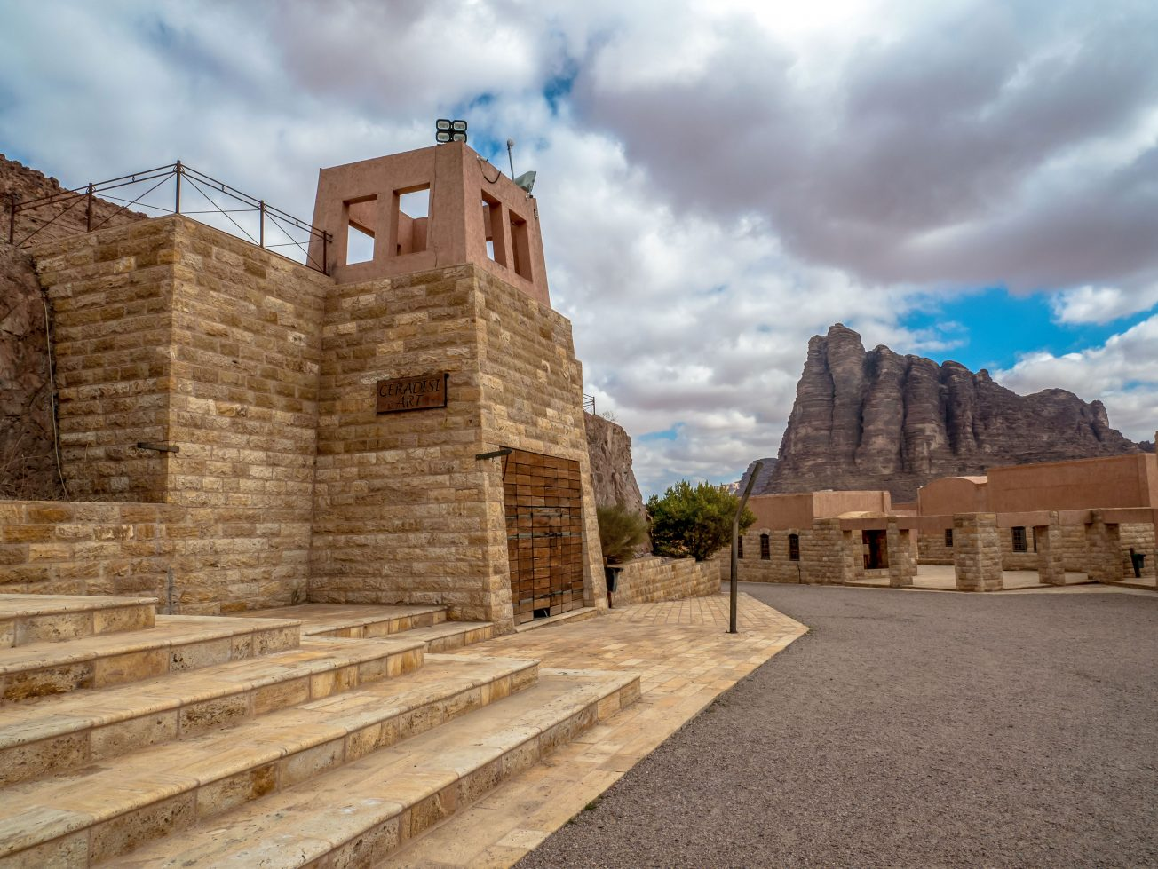 Vstup do púšte Wadi Rum