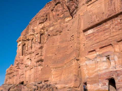 Petra - Al-Butrá