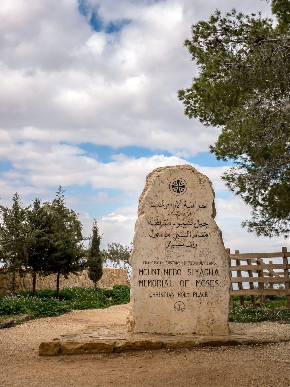 Pomník Mojžiša na hore Nebo, Jordánsko