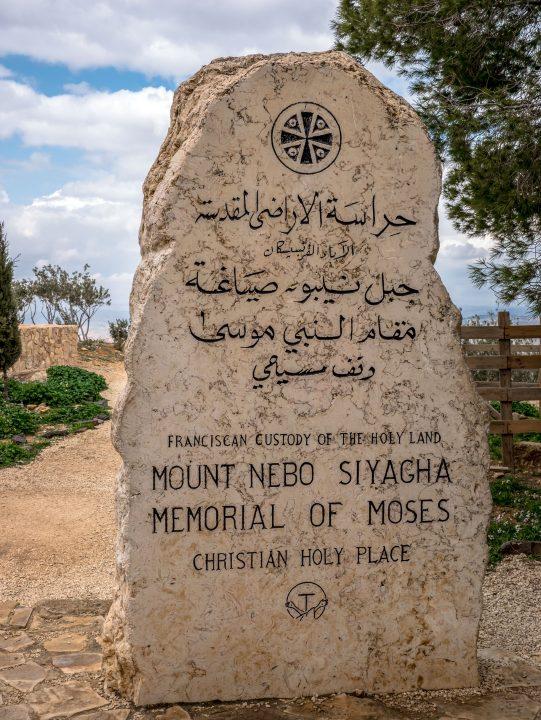 Pamätný kameň na hore Nebo, Jordánsko