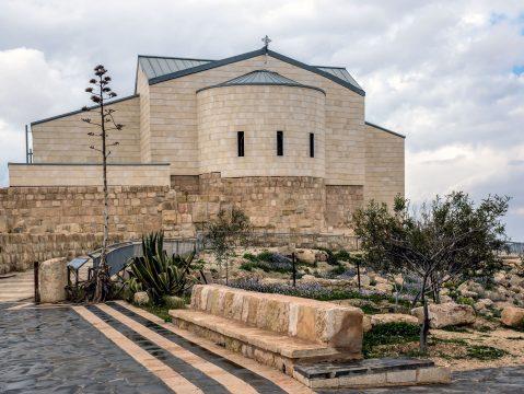 Byzantský kostol na hore Nebo
